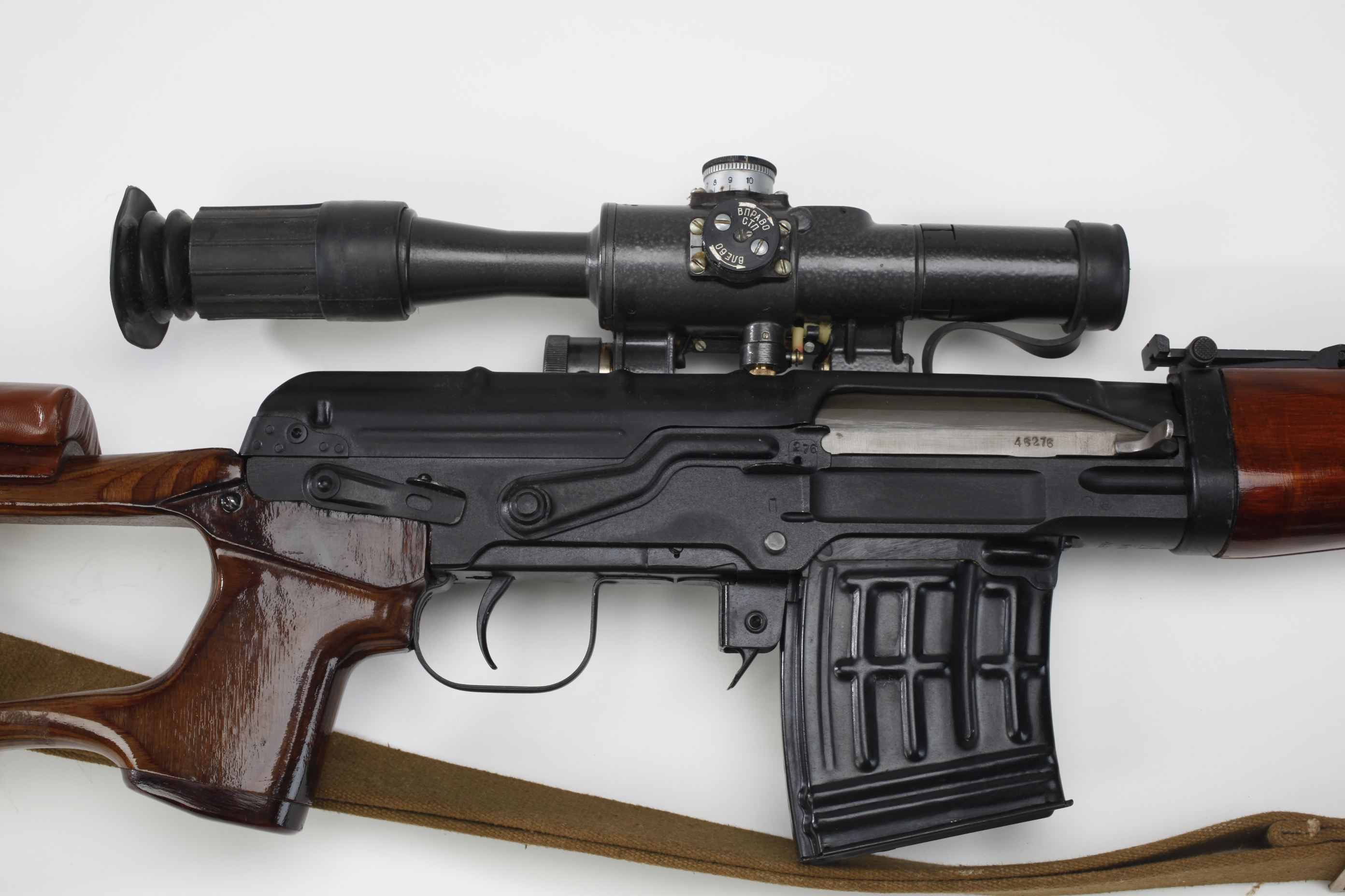 Russian SVD Dragunov Sniper rifle